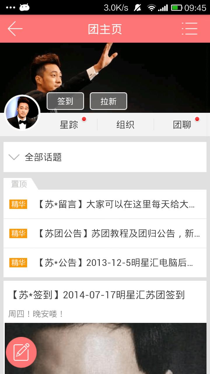 """么么答2——全球最涨""""姿势""""的中文竞技问答游戏:在 ... - iTunes - Apple"""