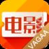 Vagaa电影(高清版) 媒體與影片 App LOGO-硬是要APP