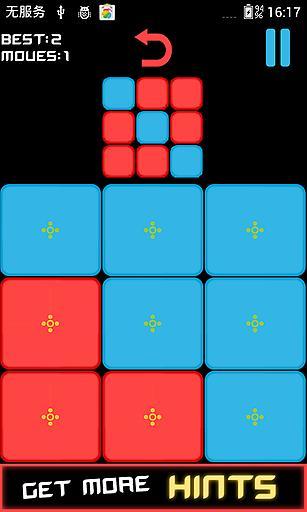 解谜方块-应用截图