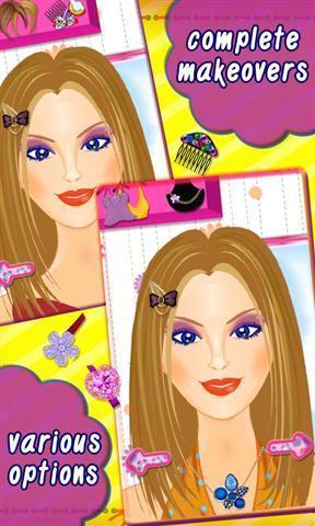 莎莉的化妆沙龙