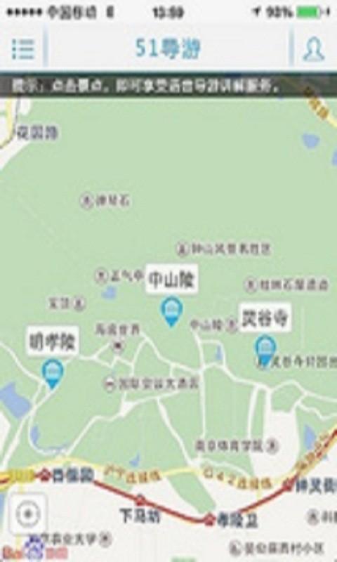 玩伴智能导游|免費玩旅遊App-阿達玩APP - 首頁