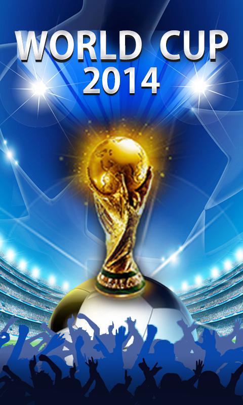 全民世界杯足球