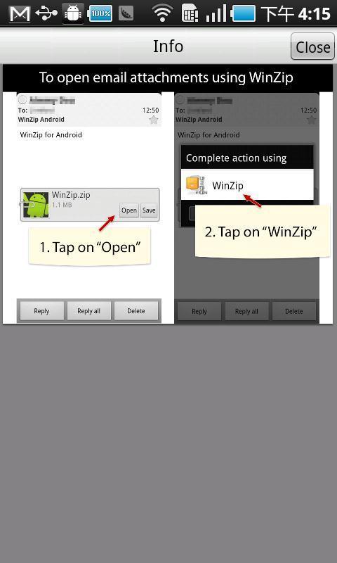 WinZip解压缩