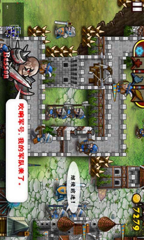 魔獸世界 - Battle.net