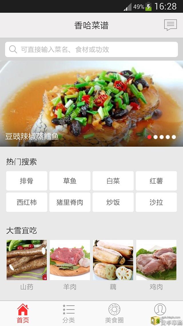 台灣終於有了!完成「LINE Fly!ANIMAL」任務拿免費貼圖 ... - App01