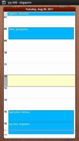 日历记事本-应用截图图片
