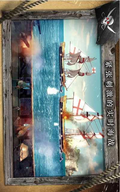 【免費角色扮演App】刺客信条:海盗奇航-APP點子