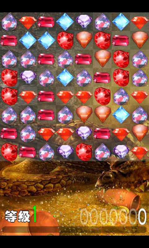 玩免費棋類遊戲APP|下載宝石对对碰游戏 app不用錢|硬是要APP
