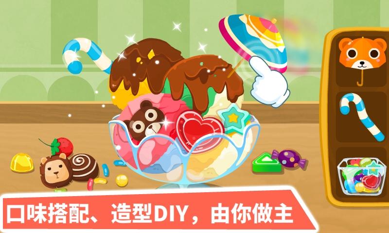 宝宝甜品店-宝宝巴士-应用截图