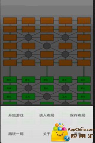 冰冻泡泡龙(单机版) 棋類遊戲 App-癮科技App