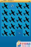 玩免費體育競技APP|下載Airplanes MatchUp app不用錢|硬是要APP