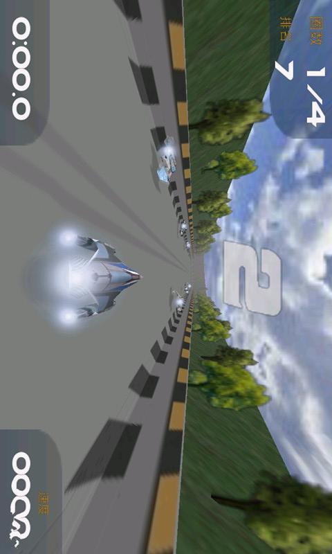 玩免費賽車遊戲APP|下載3D音速飞行 app不用錢|硬是要APP