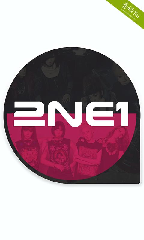 口袋·2NE1 媒體與影片 App-癮科技App