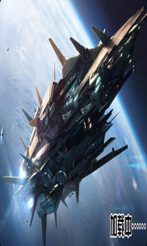 3D极速飞行:终极狂飙