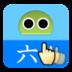 汉字书写顺序 LOGO-APP點子