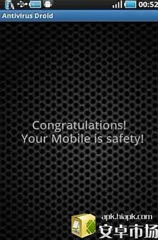 【免費工具App】安全卫士-APP點子