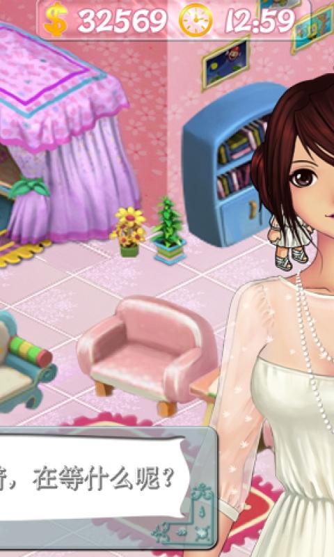 玩遊戲App|My Girl免費|APP試玩