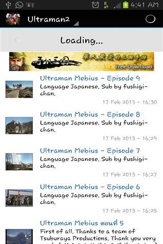 玩免費媒體與影片APP|下載奥特曼视频 Ultraman Video app不用錢|硬是要APP