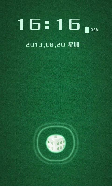 【免費棋類遊戲App】麻將-APP點子