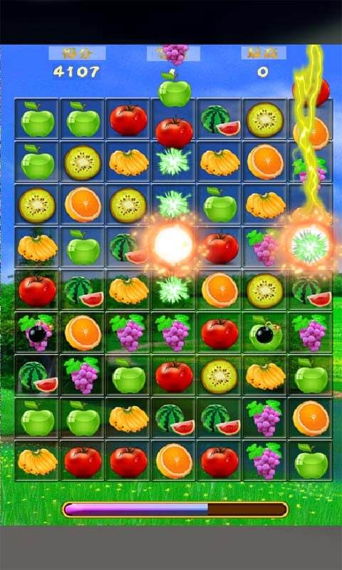 消水果游戏 单机版