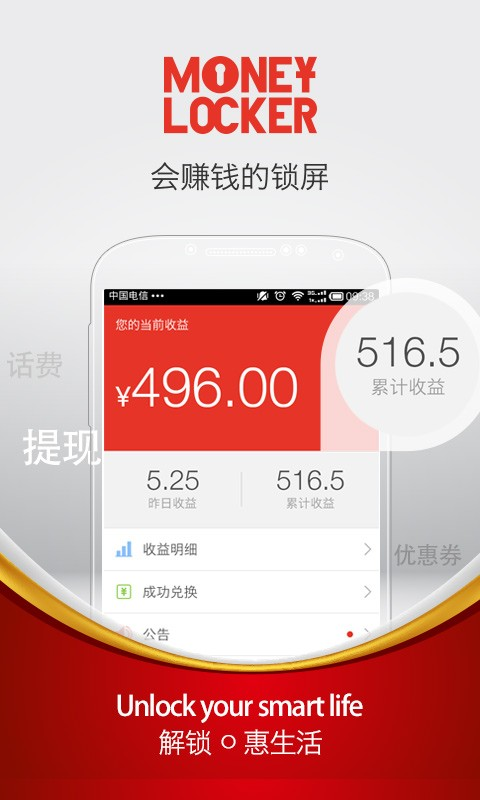 iOS Jailbreak - 有一鍵鎖屏的東西嗎? - 蘋果討論區- Mobile01