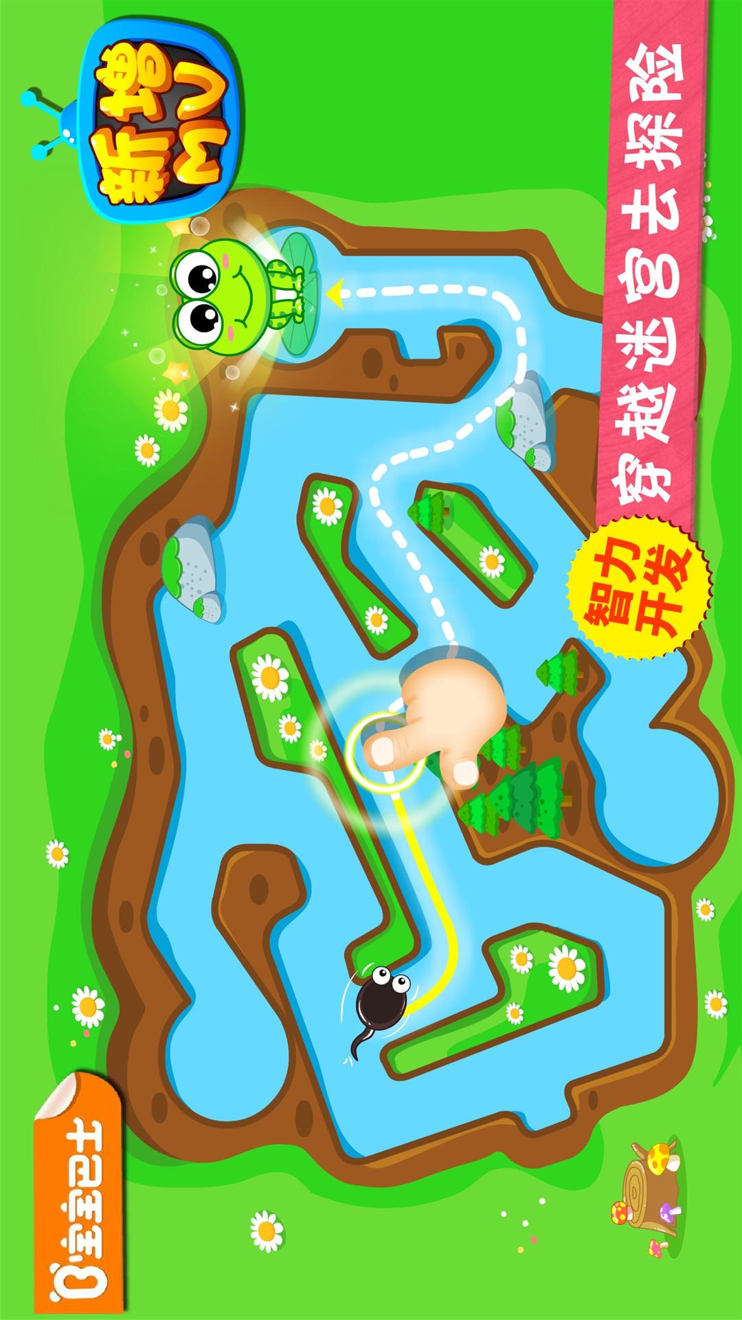 小蝌蚪寻亲记-宝宝巴士-应用截图