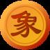 亚米中国象棋 棋類遊戲 App Store-癮科技App