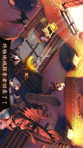 地牢猎人4-应用截图