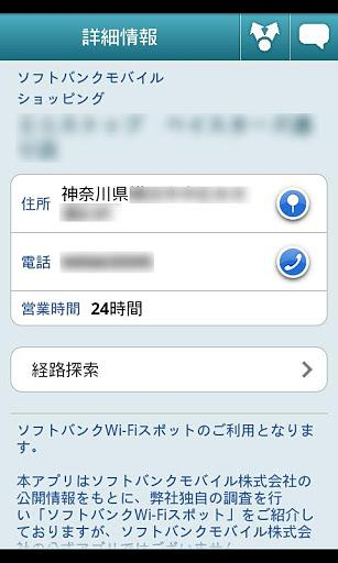 玩生活App|Wi-Fi免費|APP試玩