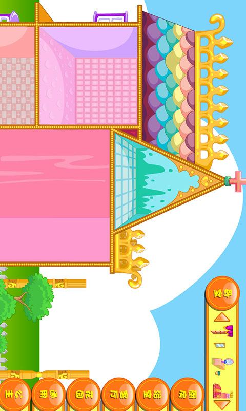 公主的娃娃屋-应用截图