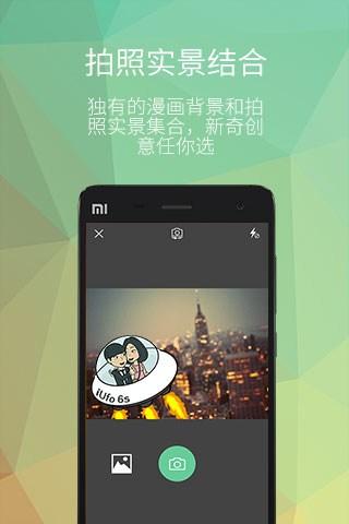 玩攝影App|捏捏免費|APP試玩