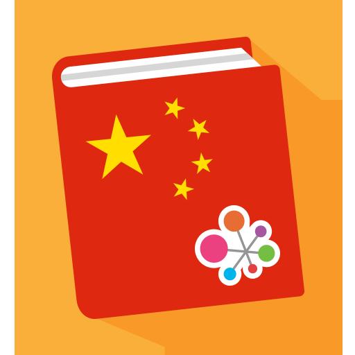 老外学中文